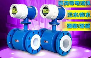 管道电磁流量计,电磁管道流量计,管道式电磁流量